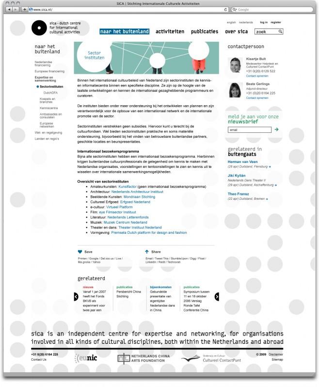 SICA website designed by Mannschaft